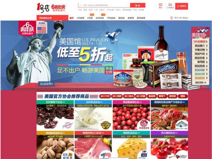 Digital strategies help promote U.S. food and agricultural products online to Chinese consumers. Since becoming the world's largest e-commerce market in 2013, online shopping in China has continued to thrive.